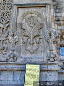 Erzurum 199 Ifte Minareli Medrese