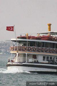 Ahmet H. Yıldırım - Kıç Görünüm